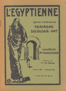 L'Egyptienne, giornale di donne per le donne