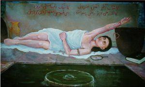 Rabia, principessa persiana